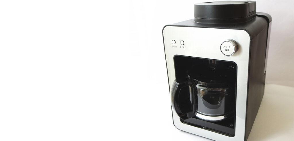 ドリップ式コーヒーメーカー